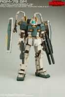 HGTB_RGM-79_10_RightLookto.png