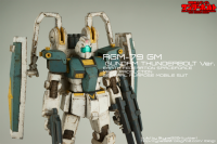 HGTB_RGM-79_11_RightBustup1.png