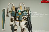 HGTB_RGM-79_11_RightBustup1.png