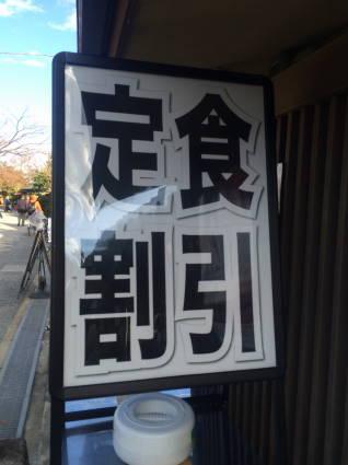 嵐山019