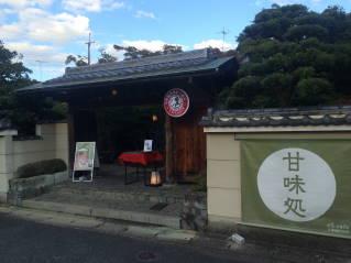 嵐山039