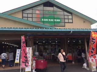 KUMIHAMA001.jpg