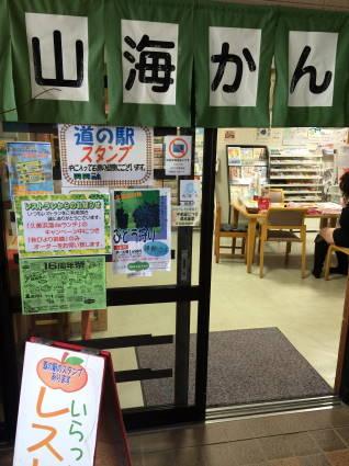 KUMIHAMA004.jpg