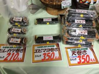 KUMIHAMA008.jpg