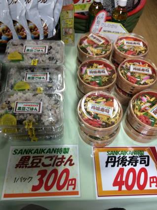 KUMIHAMA009.jpg
