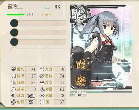 kasumikaini_03.jpg