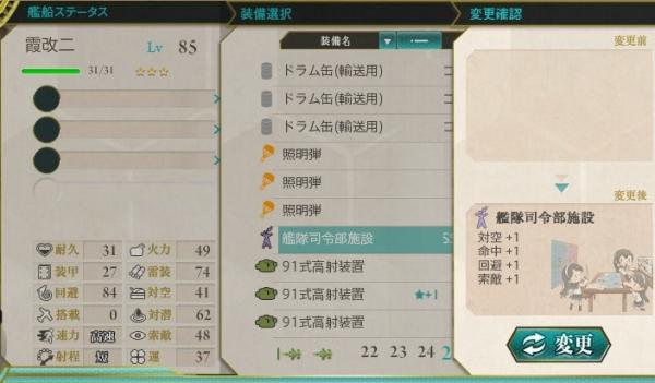 kasumikaini_05.jpg