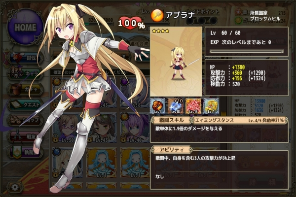 ohanayokoku_05.jpg