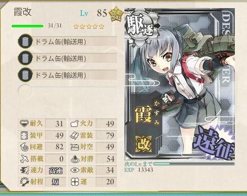 reigou_01.jpg
