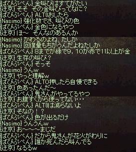 2015102503.jpg