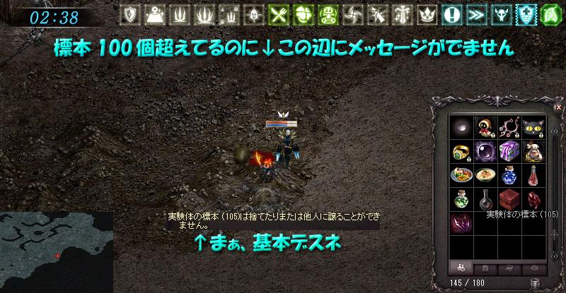20151105001.jpg