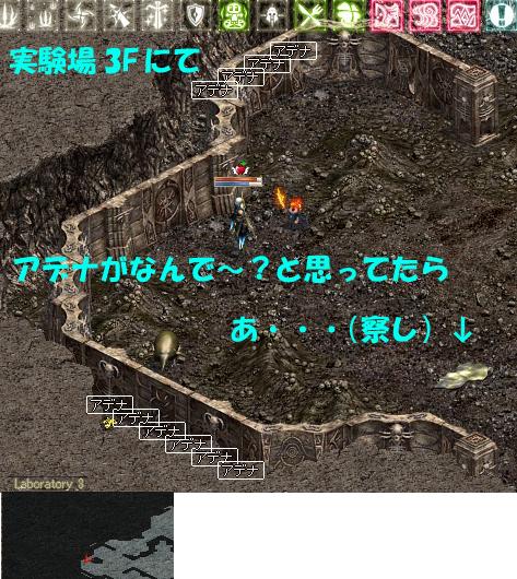 2015111907.jpg