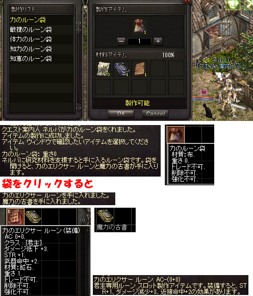 2015120511.jpg