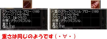 2015120518.jpg