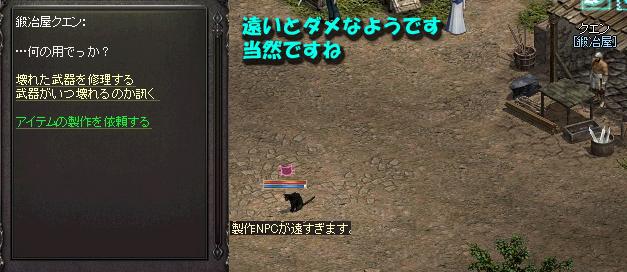 2015120519.jpg