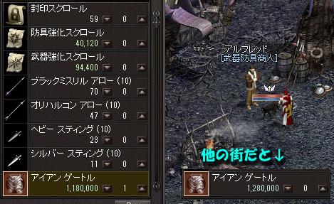 2015120523.jpg