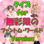 icon2-2.png