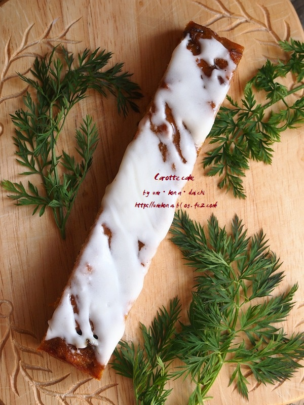 キャロットケーキ・クリスマス1