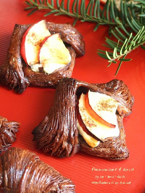 チョコクロ&リンゴチョコデニッシュ 1