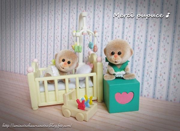 monkey twins記念写真