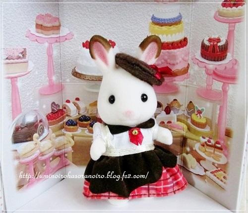 更新記念ショコラウサギ