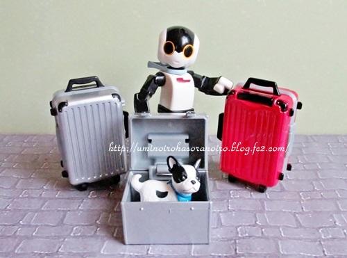 スーツケース3つまとめて