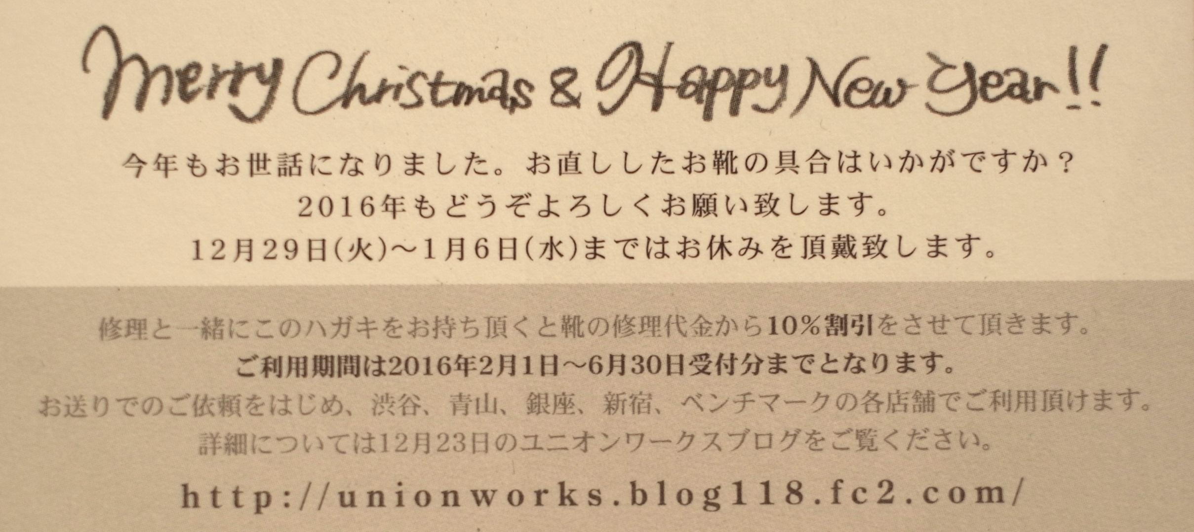 R0016830 - コピー