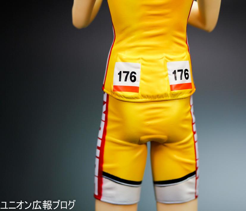 小野田商品レビュー-21