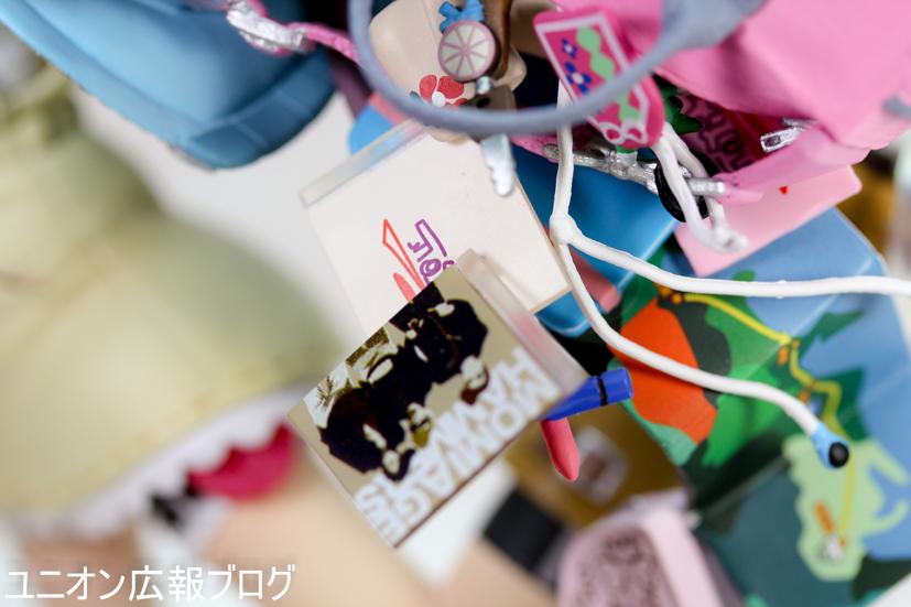 のぞみ商品ブログ11