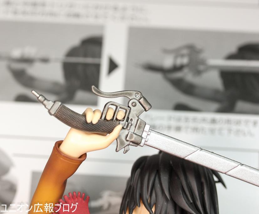 ミカサ製品_ブログ用-6