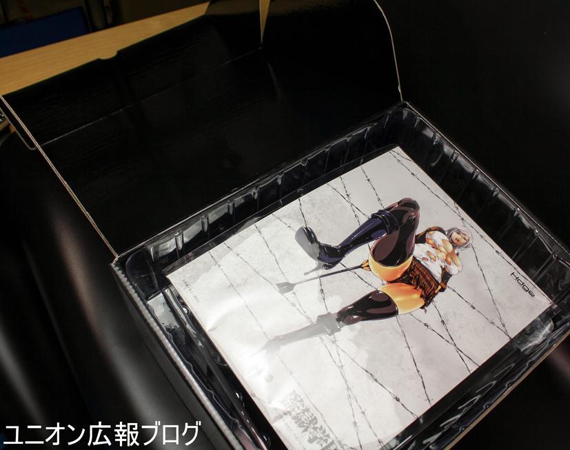 芽衣子_商品ブログ-3