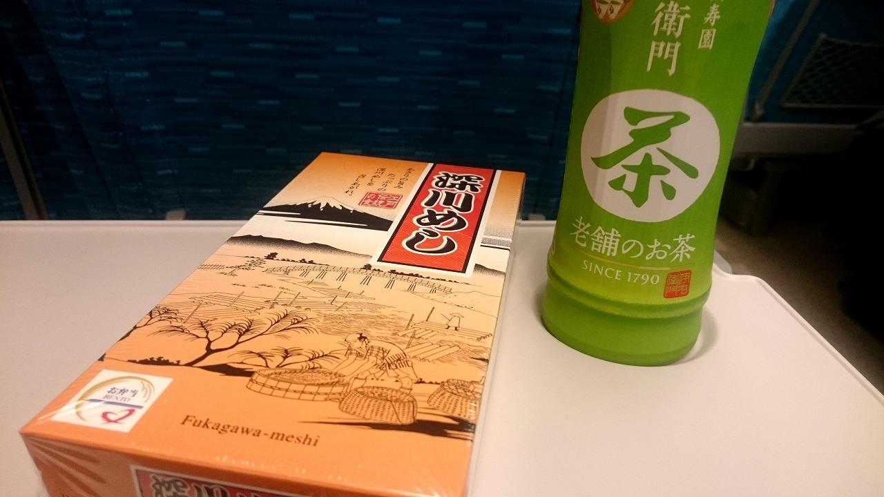 20160209-TokyoStation-X01.jpg