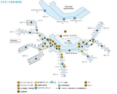スキポール地図