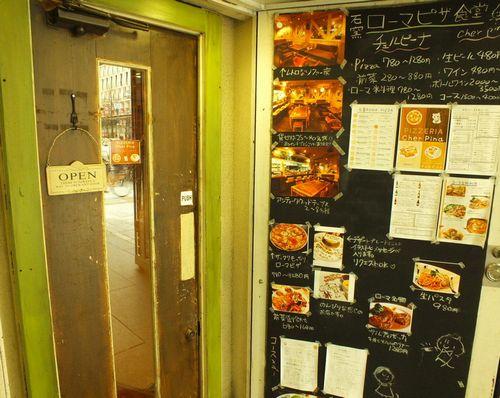 大阪市心斎橋駅近辺忘年会新年会おすすめ洋食屋レストランピザワイン飲み放題、食べ放題