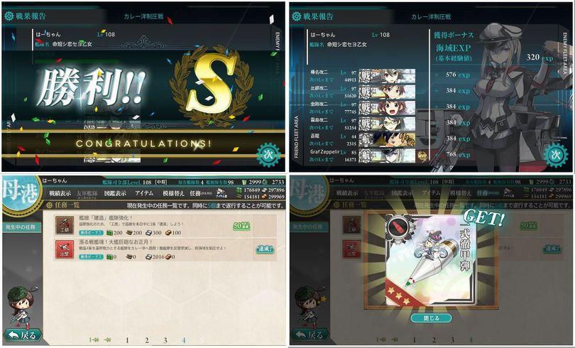 1.3 新春任務③