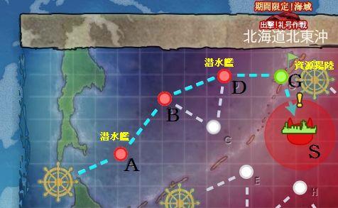 2.16 E-3輸送MAP