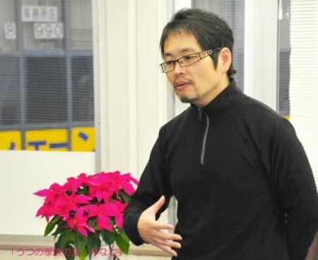 SS20151213眞邊先生セミナー2