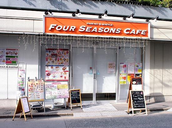 お店@FOURSEASONS CAFE 2015年12月