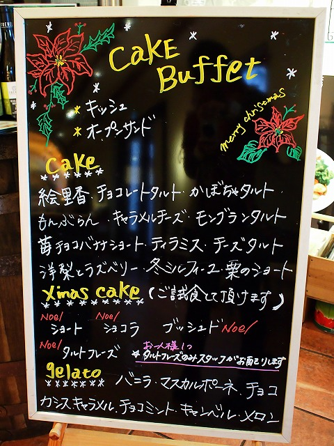 メニュー@MACARONI MARKET(マカロニ市場) 松戸店 2015年11月