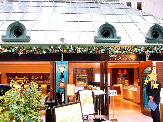 DINING SQUARE THE ATRIUM01@東京ベイ舞浜ホテル クラブリゾート 2015年11月