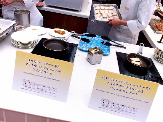 実演コーナー@東京ベイ舞浜ホテル クラブリゾート DINING SQUARE THE ATRIUM 2015年11月