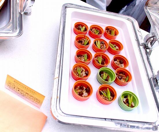 茸リゾットと牛タンのグラタン01@東京ベイ舞浜ホテル クラブリゾート DINING SQUARE THE ATRIUM 2015年11月