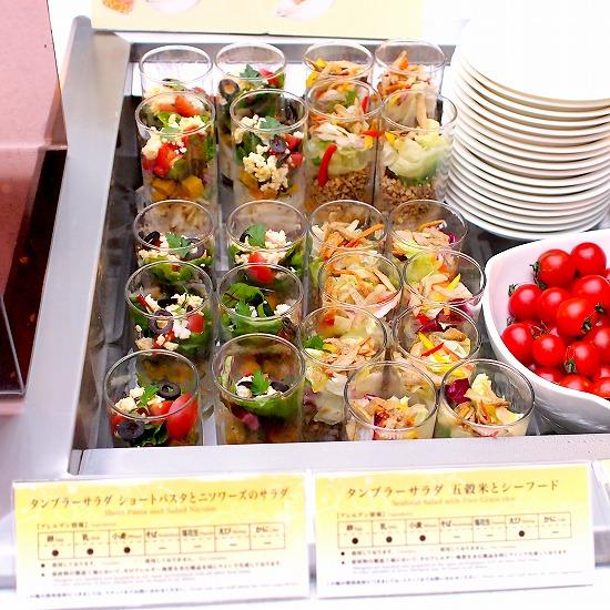 サラダコーナー04@東京ベイ舞浜ホテル クラブリゾート DINING SQUARE THE ATRIUM 2015年11月