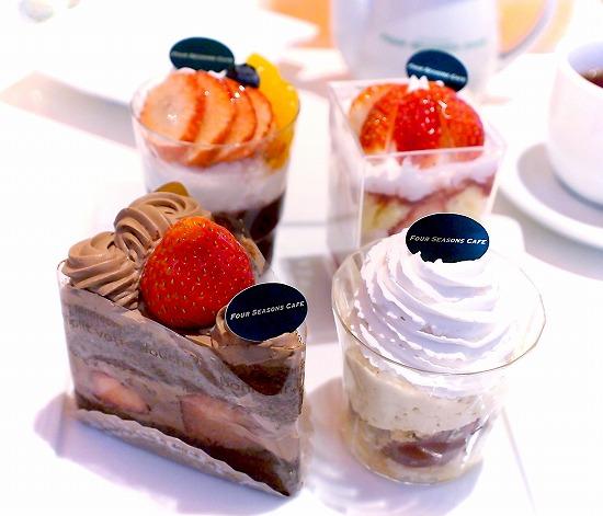 01@FOURSEASONS CAFE 2016年01月