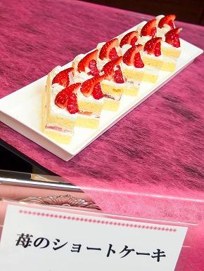 苺のショートケーキ01@東京ベイ舞浜ホテル FINE TERRACE 2013年04月