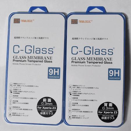 CGlass01.jpg