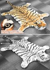 tiger_cover_2.jpg