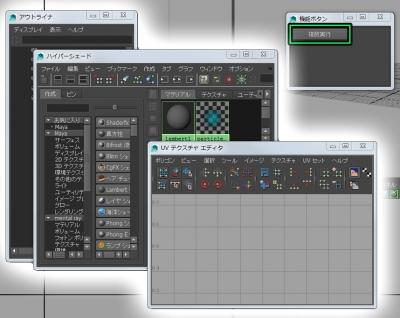 AriOpenMultiWindow01.jpg