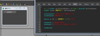 AriOpenMultiWindow02.jpg
