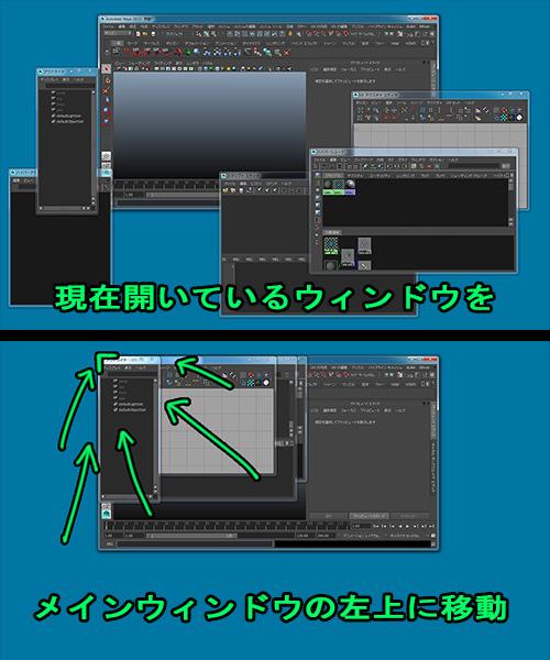 AriWindowPositionReset00.jpg